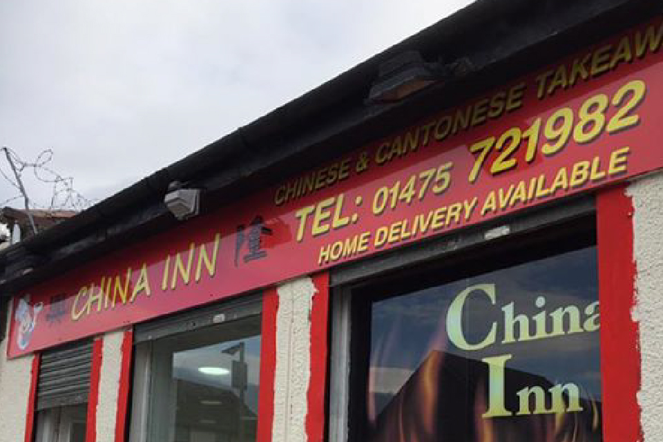 signs-glasgow-light-boxes-glasgow-shop-fronts-glasgow-china-inn