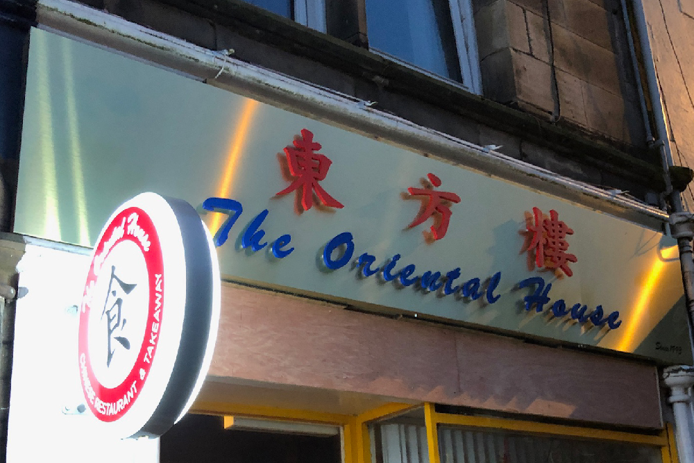 Signs Glasgow The Oriental House 3D Light Letters Light Box Signs Glasgow Edinburgh Signs